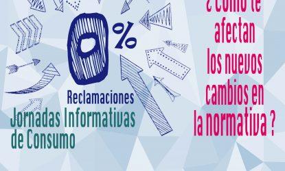 jornadas_informativas_de_consumo